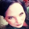 Наталья, 30, г.Нижняя Омка