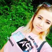 Кристина, 22, г.Анапа
