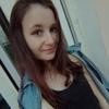 Екатерина, 18, г.Улан-Удэ