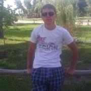 Саша 27 лет (Телец) Тлумач