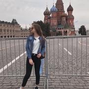 Ксения, 20, г.Иваново