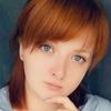 Евгения, 24, г.Хабаровск