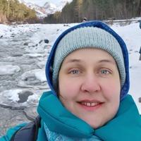 Инна, 44 года, Весы, Москва