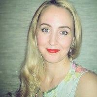 Вера, 42 года, Стрелец, Санкт-Петербург