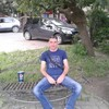 Александр, 42, г.Ладыжин