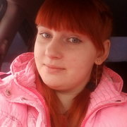 Наталья, 24, г.Кызыл