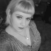 Ольга, 30, г.Лесной