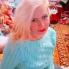 Ольга, 30, г.Сестрорецк
