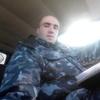 Василий, 33, Покровськ
