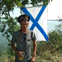 Николай, 32 года, Рыбы, Краснодар