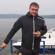 Артем 29 Оренбург