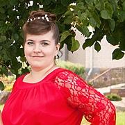 Natasha, 28, г.Новоалтайск