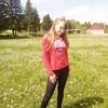 Аліна, 16, г.Городок