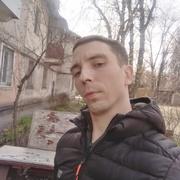 Ярослав Сегеда 33 Кривой Рог