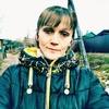 Аленочка, 31, г.Усть-Кут
