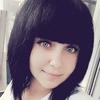Наталья, 21, г.Новосибирск