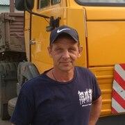 александр, 51, г.Ангарск