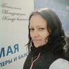 Елена х, 42, г.Улан-Удэ