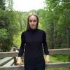 Анастасия, 21, г.Архангельск