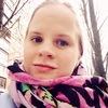 Ксения, 18, г.Тула