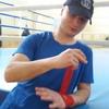 Володимир, 31, г.Беляевка