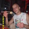 Evgeny, 33, Hull