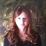 людмила, 26, г.Хилок