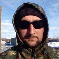 Андрей, 32 года, Овен, Сеймчан