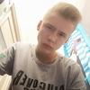 Алекс, 19, г.Руза