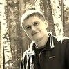 Станислав, 39, г.Екатеринбург