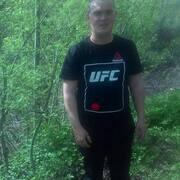 Тарас 24 Львів