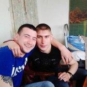 Андрей 26 Покровка