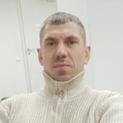 Слава 45 Москва