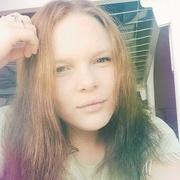 Галина, 30, г.Арсеньев