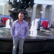Евгений Самсонов 51 год (Близнецы) Мокшан