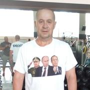 Александр 60 Хабаровск