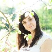 Марина, 30, г.Томск
