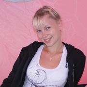 Татьяна, 35, г.Углич