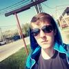 Roman, 21, Bataysk