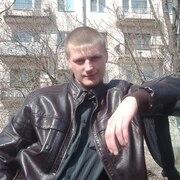 Евгений, 33, г.Валдай