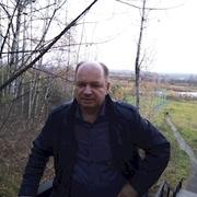 АЛЕКСАНДР 54 Томск
