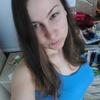 Tanya, 30, Khmelnytskiy