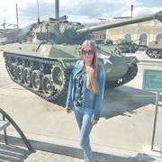 Nata 29 лет (Стрелец) Екатеринбург