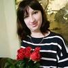 Маргаритка, 30, г.Кривой Рог