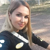 юлия, 35, г.Ростов-на-Дону