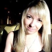 Александра, 29, г.Кандалакша