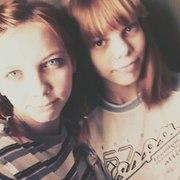 Анна, 20, г.Хвалынск