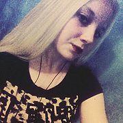 Марина, 21, г.Горно-Алтайск