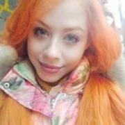Александра 26 Москва
