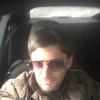 mishka, 39, г.Тбилиси